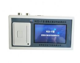 便携式制动性能测试仪