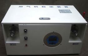 吉林CNG压缩天然气加气机检定装置